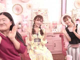 藤田ニコル、明日花キララと念願の初共演 熱烈オファーで実現<#ミレニアガール>