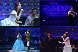 """ディズニーの""""歌姫""""May J.、中川翔子、大竹しのぶら名曲メドレーが実現 高畑充希&城田優のデュエットも<「D23 Expo Japan 2015」レポ>"""