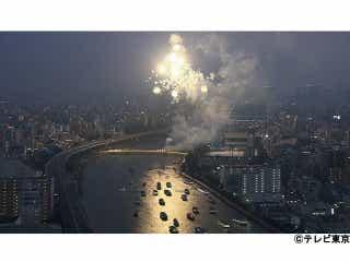 『第38回隅田川花火大会』テレビ東京で生中継!今年は笑い飯による副音声解説付き