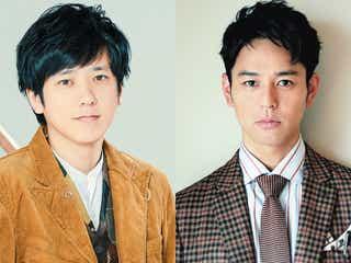 嵐・二宮和也、妻夫木聡と初共演 実在する兄弟演じる<浅田家>