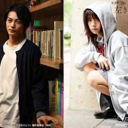 神尾楓珠&池田エライザW主演で「左ききのエレン」実写ドラマ化 青春群像劇描く
