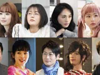 中村倫也主演ドラマ「珈琲いかがでしょう」第1~3話に出演のキャスト一挙公開!