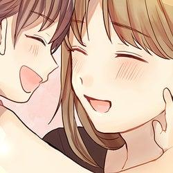 「アイツ、あんなにかわいかったっけ…」男性が女友達に恋しそうになる瞬間 Vo.5