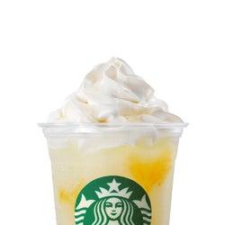 OITA「大分 ワクワク かぼすシトラスっちゃ フラペチーノ」/画像提供:スターバックス コーヒー ジャパン