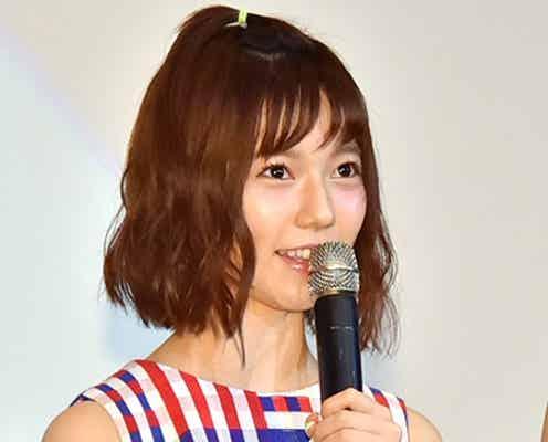 "AKB48島崎遥香、""好き過ぎる""存在を告白 溺愛で悩み"