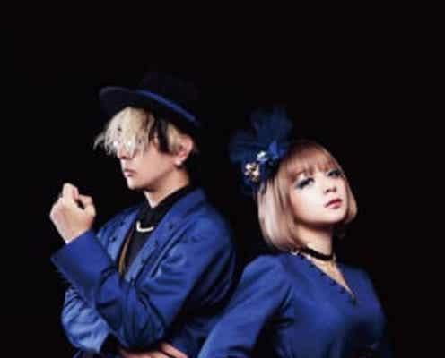 GARNiDELiA再始動第一弾アルバム『Duality Code』11月17日発売&全国ツアー決定!!先行配信もスタート
