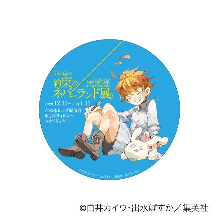 オリジナルコースター(C)白井カイウ・出水ぽすか/集英社