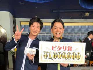 千鳥ノブ「ぐるナイ」ゴチバトルでピタリ賞獲得 賞金100万の使い道は?<コメント到着>