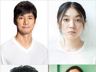 西島秀俊・岡田将生ら、村上春樹原作映画「ドライブ・マイ・カー」キャスト発表