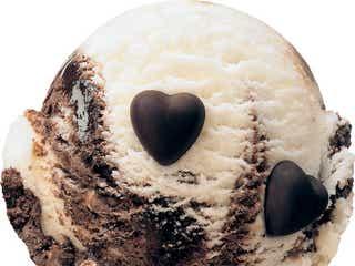 サーティワン×藤田ニコル「モノクロ ラブ チーズケーキ」モノトーンの大人可愛いコラボアイス