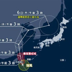 台風4号 沖縄に接近中 北日本に近づく可能性も