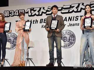 Hey! Say! JUMP中島裕翔「ベストジーニスト」初受賞 メンバーの反応は?