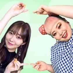 """指原莉乃&渡辺直美、GP帯初コンビMC抜擢 """"赤裸々""""LINEグループ事情公開"""