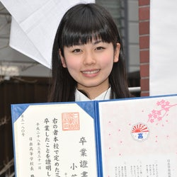 小芝風花、高校卒業を報告 朝ドラ出演の反響を語る