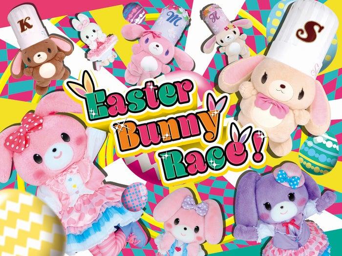 Easter Bunny Race!(C)2020 SANRIO CO.,LTD.