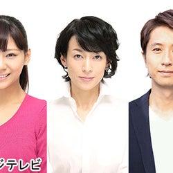 香取慎吾&西内まりや、新ドラマで共演 本人コメント到着