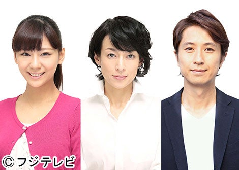 「SMOKING GUN~決定的証拠~」に出演する(左から)西内まりや、鈴木保奈美、谷原章介