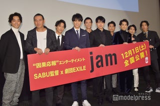 劇団EXILE総出演映画「jam」、続編制作決定 EXILE HIROからサプライズ発表