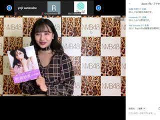NMB48村瀬紗英、業界初ZOOM囲み取材「最新の技術を感じました」 全国から記者参加<1st写真集「Sがいい」>