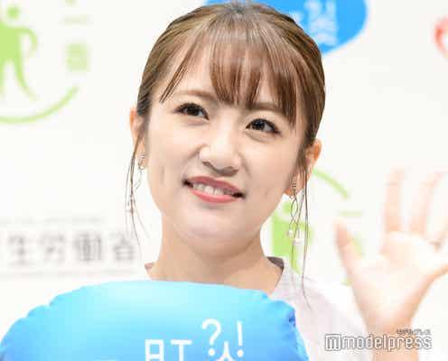 高橋みなみ、結婚の大島優子からの連絡明かす「幸せなのが伝わってきました」