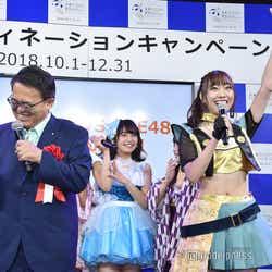 須田亜香里、大村秀章愛知県知事 (C)モデルプレス
