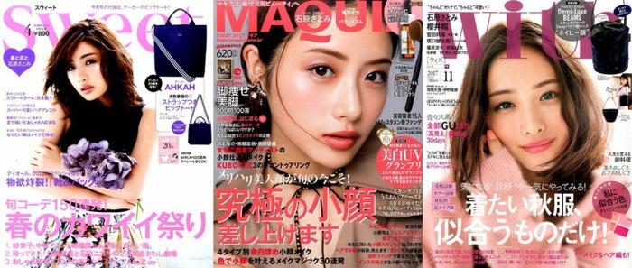 石原さとみ (C)Fujisan Magazine Service Co., Ltd. All Rights Reserved.