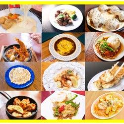 「ガーリック&チーズパラダイス」チーズ&ニンニク料理のフードフェス新宿で開催