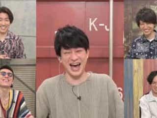 """関ジャニ∞が人体のふしぎを検証!「うん、うん」の相づち""""横山のふしぎ""""にはメンバー大爆笑"""