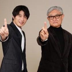 田中圭が《破天荒なダークヒーロー》に!2021年秋Huluオリジナルオリジナル「死神さん」配信決定!