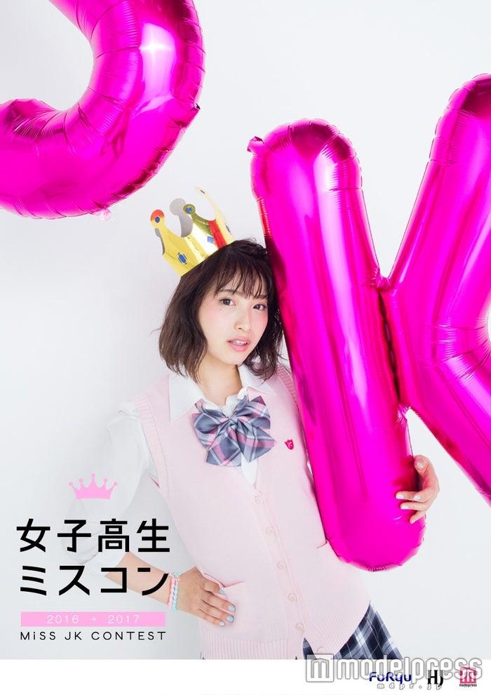 """「女子高生ミスコン2016‐2017」/モデル:初代グランプリ""""りこぴん""""こと永井理子"""