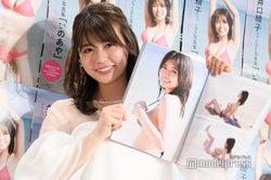 井口綾子、お気に入りページ