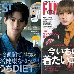 King & Prince平野紫耀、メンズ部門2連覇でファンに感謝「皆さんに求めて頂けるから…」<第7回カバーガール大賞>