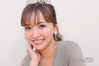 新たな青学美女見つかる!富山県出身の21歳・白倉あやさん