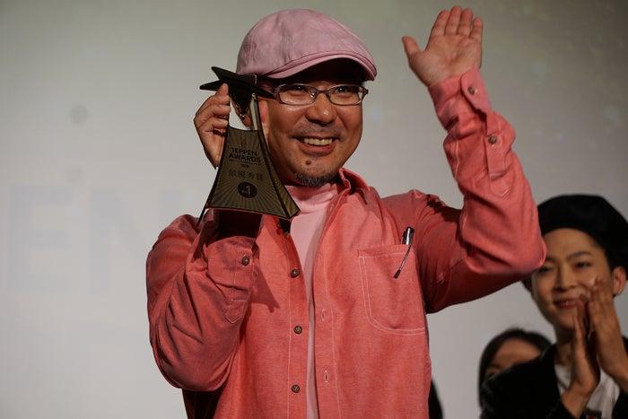 芳田マサヒロ(提供画像)