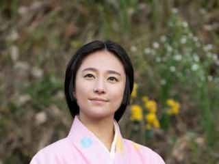 木村文乃、長谷川博己と7年ぶり夫婦役「家にいるような安心感」