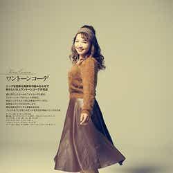 野呂佳代/「la farfa」11月号(画像提供:ぶんか社)