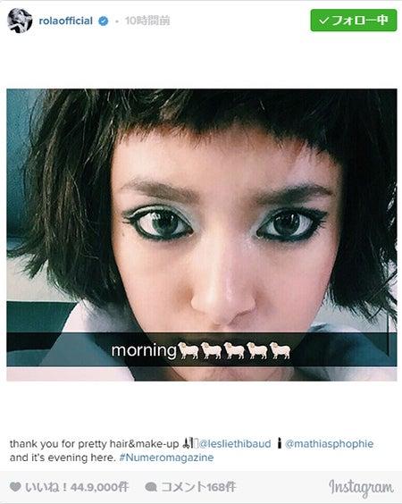 前髪パッツン&ショートヘア姿を公開したローラ/Instagramより【モデルプレス】