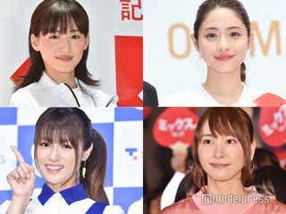 綾瀬はるか・新垣結衣らがランクイン「タレントイメージ調査」女性部門TOP20発表