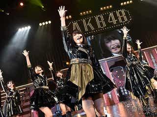 "AKB48""次期総監督""横山由依、全国ツアー最終公演で決意<セットリスト>"