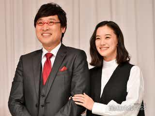 山里亮太、妻・蒼井優と最近揉めたことを告白 好きな手料理も明かす