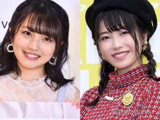 AKB48次期総監督・向井地美音に密着 横山由依が絶賛