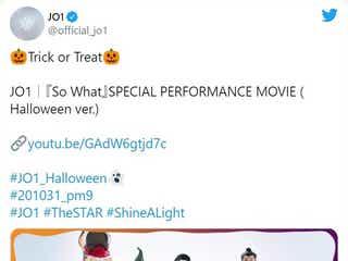 JO1、ハロウィンコスプレ動画が楽しすぎる 「千と千尋」「進撃の巨人」「東京喰種」…二次元になりきり