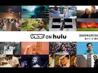 社会問題からおバカまで全力取材!世界の最前線を追うドキュメンタリー『VICE on Hulu』に23タイトルが追加