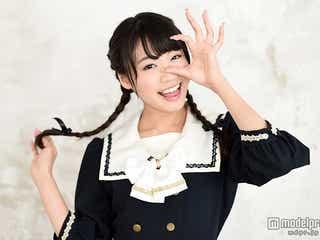 「Popteen」志田友美、手応えと課題…目指す女優像を語る<やっぱりおバカ?魅力満載のQ&Aも/モデルプレスインタビュー>