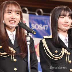 モデルプレス - AKB48ら、特別防犯支援官として「SOS47」新メンバーに 向井地美音・武藤十夢が意気込み語る