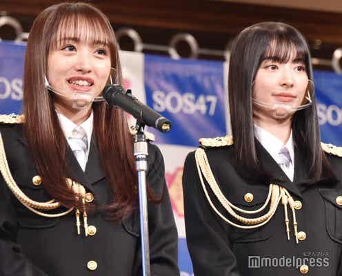AKB48ら、特別防犯支援官として「SOS47」新メンバーに 向井地美音・武藤十夢が意気込み語る