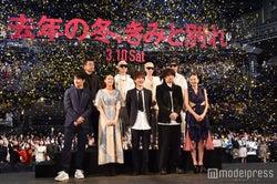 (前列左から)北村一輝、山本美月、岩田剛典、斎藤工、浅見れいな(後列左から)瀧本智行監督、VERBAL、LISA、☆Taku (C)モデルプレス