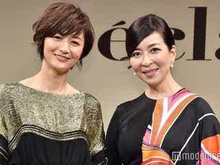 真矢ミキ「高卒認定試験」受験の理由は?富岡佳子と美しさの秘訣明かす