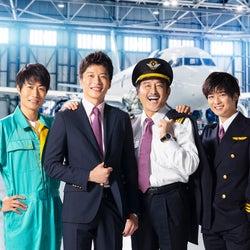 「おっさんずラブ-in the sky-」主題歌、sumikaに決定 田中圭も太鼓判