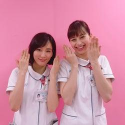 中条あやみ&水川あさみら「白衣の戦士!」出演者が豪華ダンスコラボ